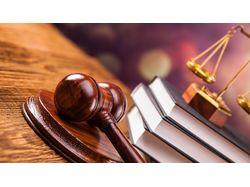 Сайт на юридическую тематику