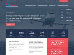 Адаптивный сайт транспортно-логистической компании