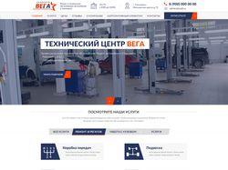 """Технический центр """"Вега"""" Ульяновск."""