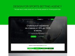 We choose you win! SPORTS BETTING