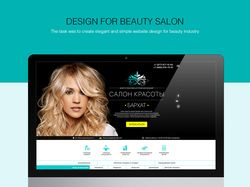 Design for beauty salon
