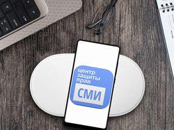 Мобильное приложение Android СМИ