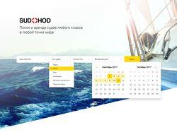 Поиск и аренда судов по всему миру «Sudohod»