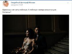 Наполнение контентом сетки сообществ Fotkay.ru
