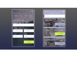 Дизайн мобильного приложения. Бронирование билетов