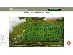 Интерактивная карта посёлка