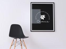 Лого для косметологии, Одесса
