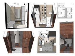 Концепт трехкомнатной квартиры в ЖК Грин парк