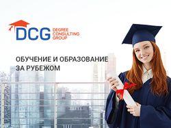 Education Website/DCG