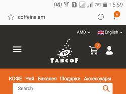 coffeine.am