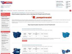Администрирование сайта Promtechnik