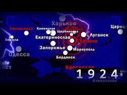 Переименование городов в СССР, России, Украине