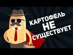 Флэт-анимация для канала Ютуб