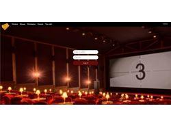 Пример сайта для покупки билетов