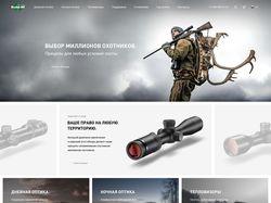 Dedal Optic - оптика для охотников