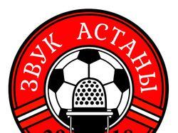 Эмблема для футбольной команды