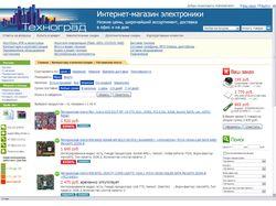 """Интернет-магазин электроники """"Техноград"""""""