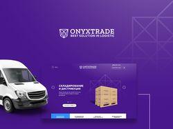 ONYX TRADE - сайт под ключ и айдентика