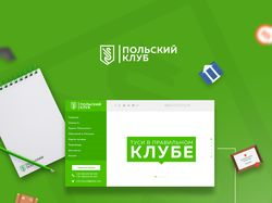 Польский Клуб - сайт под ключ и айдентика