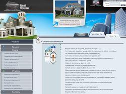 Дизайн портала недвижимости 3D