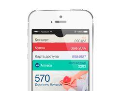 """Карта Apple Wallet аптеки """"36,6"""" (г. Москва)"""