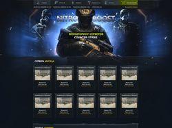 Дизайн сайта для игрового портала Counter-Strike