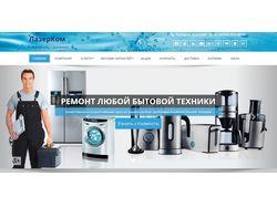 Многостраничный сайт с Интернет магазином