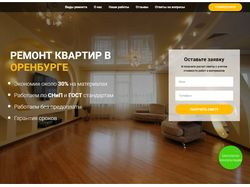 www.рем-престиж.рф