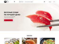 """Главная страница сайта """"Мои святые суши"""""""