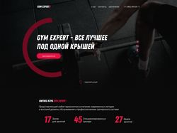 GYM EXPERT