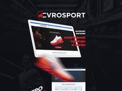 Интернет магазин - Evrosport