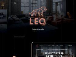 Сайт – LEO LOFT