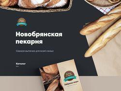 Каталог продукции – Новобрянской Пекарни
