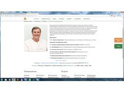 Наполнение сайта информацией на платформе NetCat