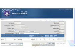 Autotechnics B2C