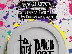 Флаер для фестиваля Back Art