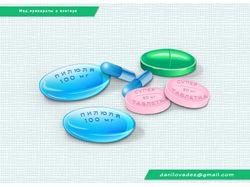 Мед.препараты в векторе