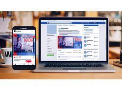 Баннеры   Оформление товара   Instagram   Facebook
