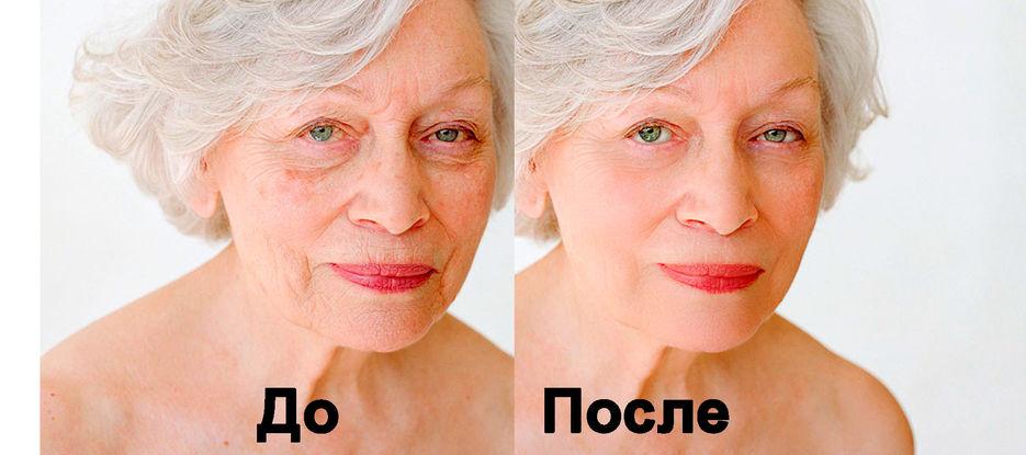 Возрастная ретушь лица