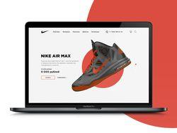 Дизайн сайта кроссовок Nike