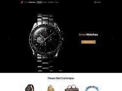Интернет-магазин реплик брендовых часов.