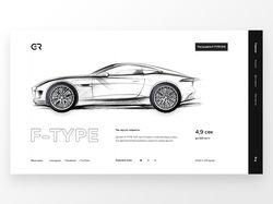 Jaguar F-Type. Homepage.