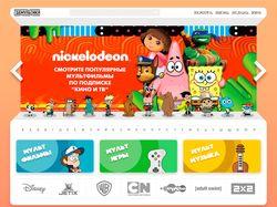 Дизайн для сайта с мультфильмами