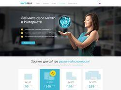 Сайт хостинг-компании