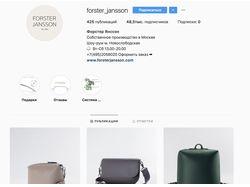 Комплексное ведение и продвижение в Instagram