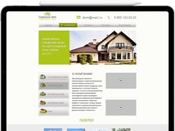 Дизайн Строительство домов