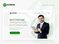 """Сайт-визитка для юридической компании """"Maximum"""""""