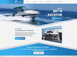 """Дизайн сайта """"Яхт клуб"""""""