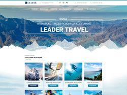 """Макет сайта """"Leader travel"""""""