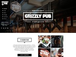 "Макет сайта ""Grizzly pub"""